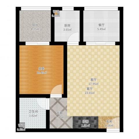 叠彩城一期1室2厅1卫1厨65.00㎡户型图