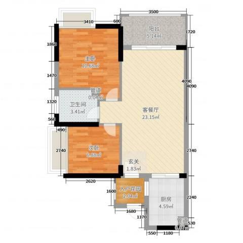 景新・国际2室2厅1卫1厨70.00㎡户型图