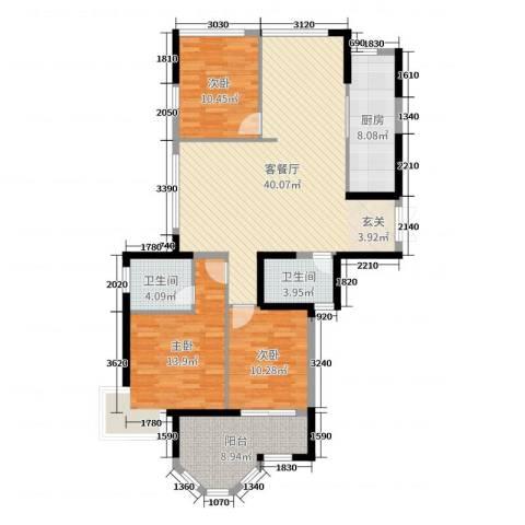 米兰花园3室2厅2卫1厨125.00㎡户型图