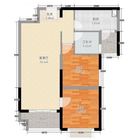 恒大名都2室2厅1卫1厨90.00㎡户型图