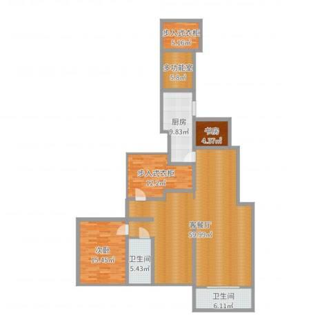 平高府邸2室2厅2卫1厨155.00㎡户型图