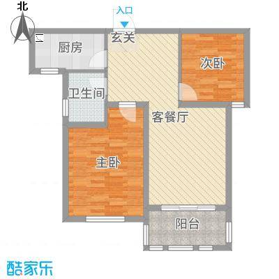 德仁・翡翠城87.28㎡1#、2#、3#、9#B2两居户型2室2厅1卫1厨