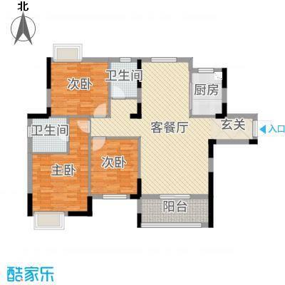 紫阳楚世家117.00㎡一期3号楼A户型3室3厅2卫1厨