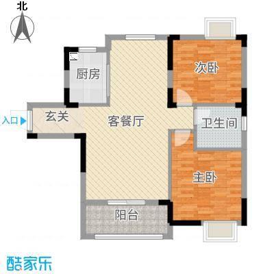 紫阳楚世家93.00㎡一期3号楼D户型2室2厅1卫1厨