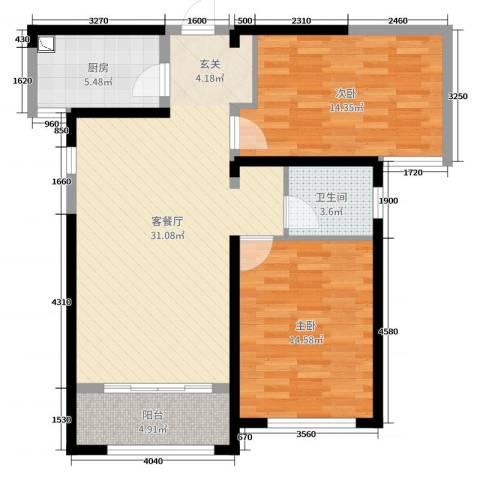 东方米兰国际城2室2厅1卫1厨85.00㎡户型图