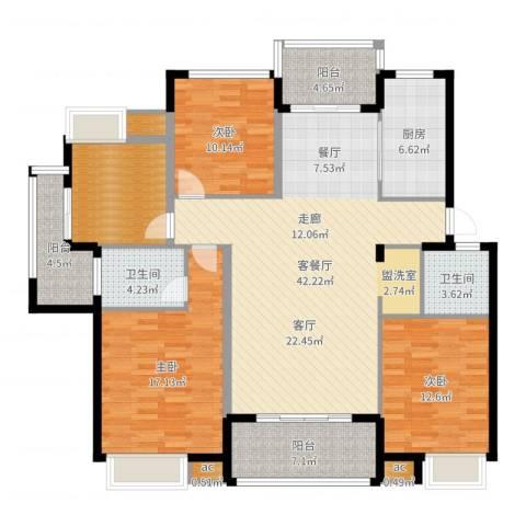 黄山怡园3室2厅2卫1厨154.00㎡户型图