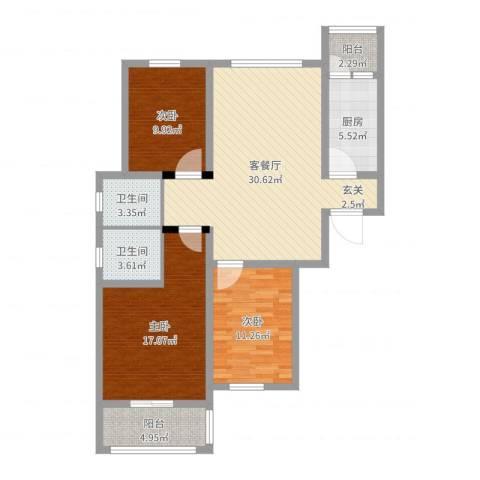 北宋新苑南区3室2厅2卫1厨111.00㎡户型图