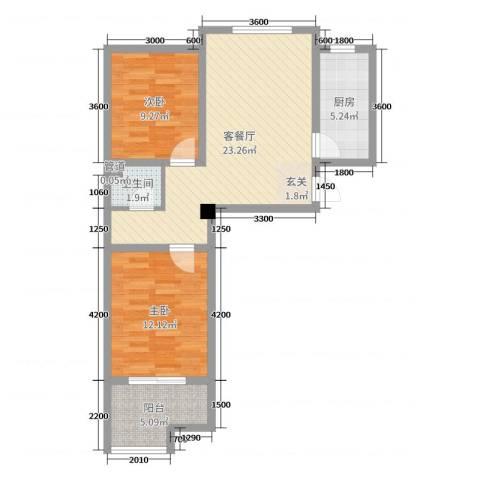 水木大兴2室2厅1卫1厨89.00㎡户型图