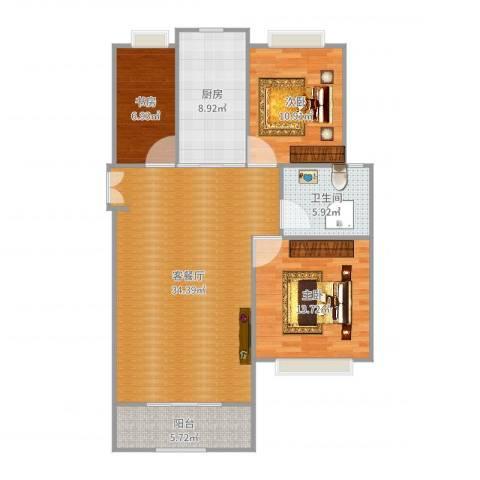 香堤雅郡313室2厅1卫1厨108.00㎡户型图