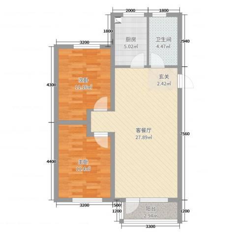 金色雅居2室2厅1卫1厨90.00㎡户型图