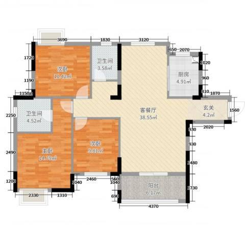 紫阳楚世家3室2厅2卫1厨117.00㎡户型图