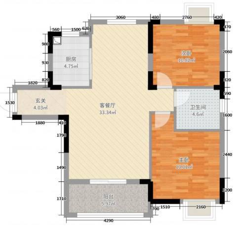 紫阳楚世家2室2厅1卫1厨93.00㎡户型图