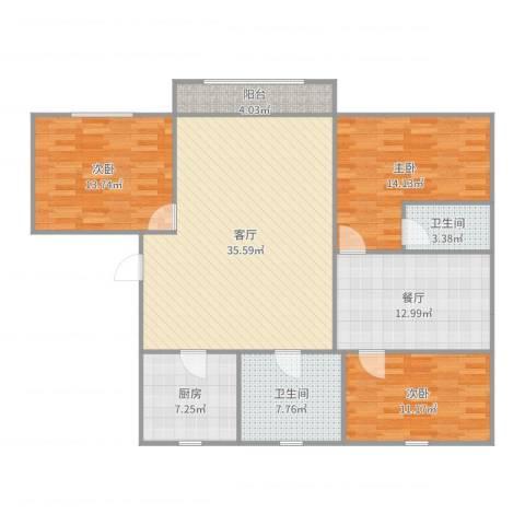东波苑3室2厅2卫1厨138.00㎡户型图