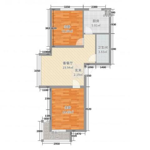 浑河湾2室2厅1卫1厨72.00㎡户型图