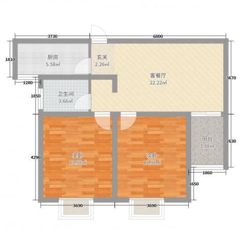星月城2室2厅1卫1厨79.00㎡户型图