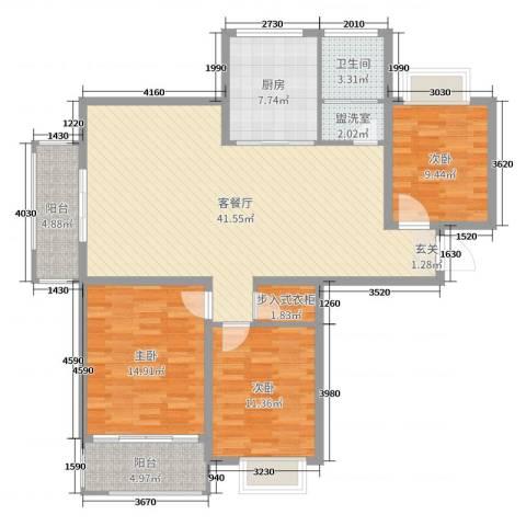 嘉禾颐苑3室2厅1卫1厨128.00㎡户型图