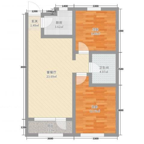 鼎晟国际2室2厅1卫1厨80.00㎡户型图