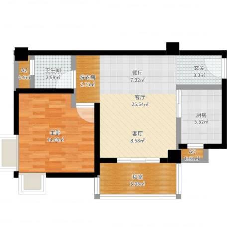 尚城河滨1室1厅1卫1厨70.00㎡户型图