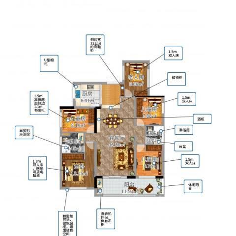 唯美嘉园5室2厅2卫1厨138.00㎡户型图