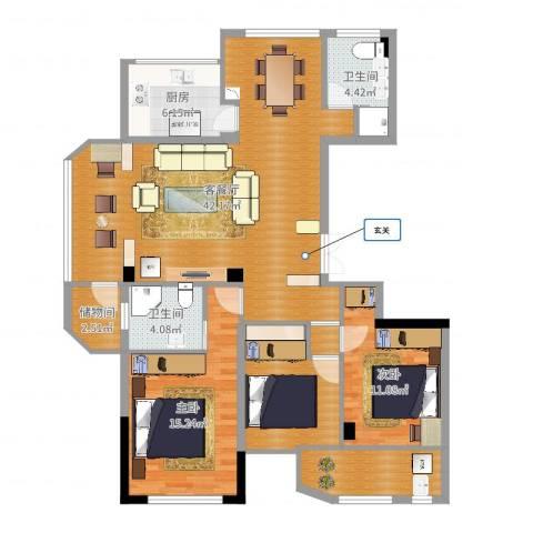 赞成香林2室2厅2卫1厨126.00㎡户型图