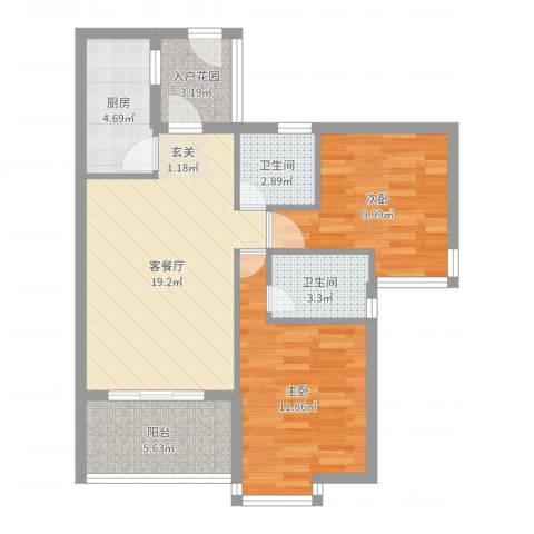 南都绿洲2室2厅2卫1厨76.00㎡户型图