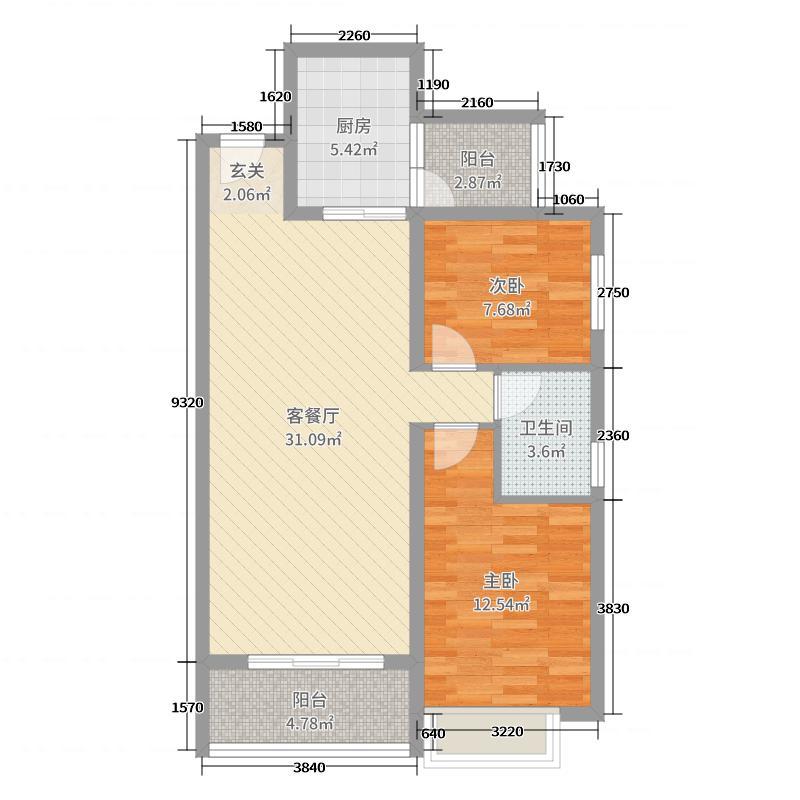 恒大御景91.53㎡一期超高层A户型2室2厅1卫