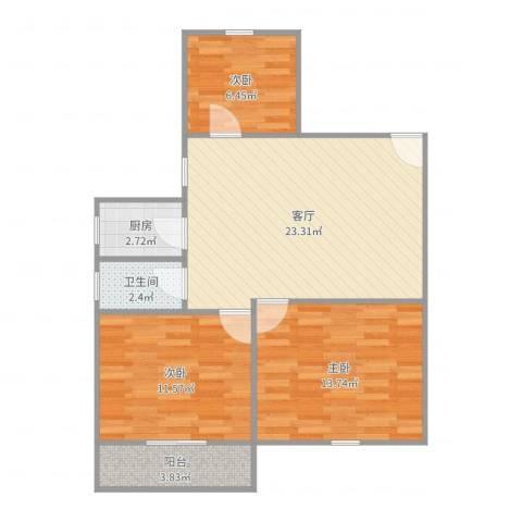 蔷薇二村3室1厅1卫1厨80.00㎡户型图