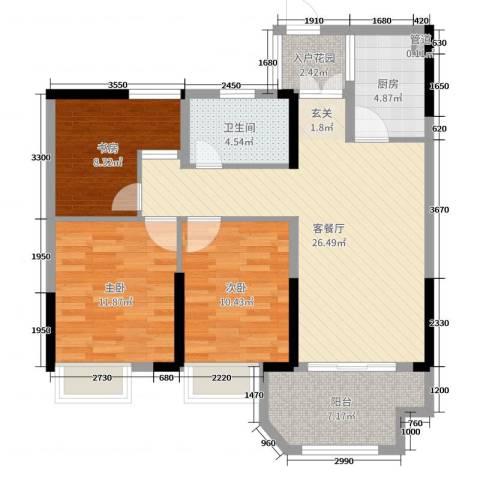 赞成香林3室2厅1卫1厨90.00㎡户型图
