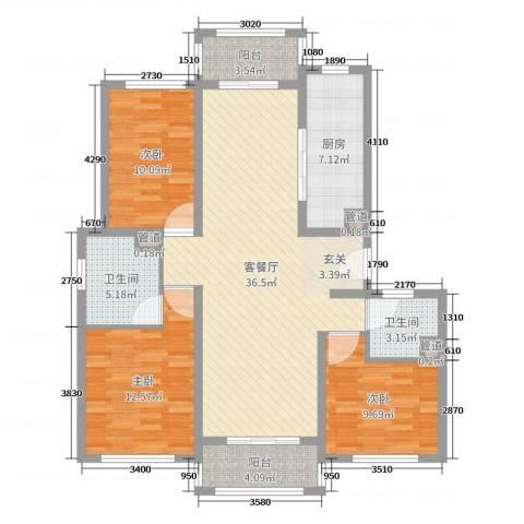 翡翠・公馆3室2厅2卫1厨92.50㎡户型图