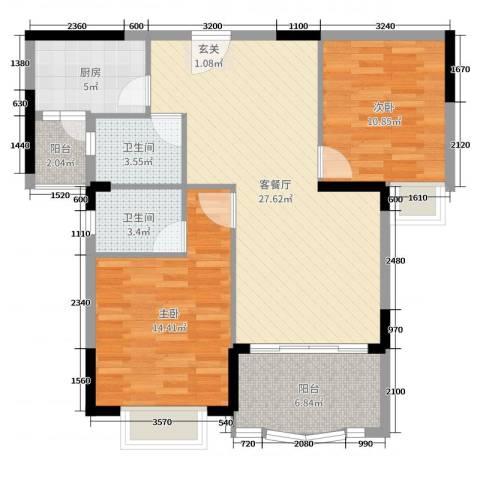 中仪花园2室2厅2卫1厨94.00㎡户型图