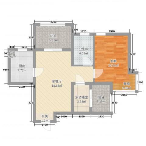 蜜橙1室2厅1卫1厨63.00㎡户型图