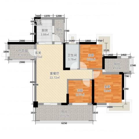 博达汇峰3室2厅1卫1厨101.00㎡户型图