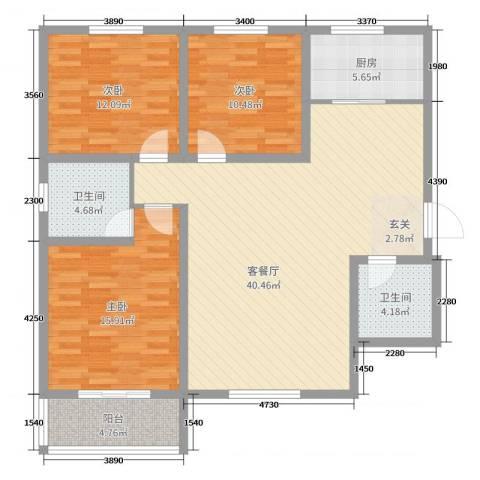 法苑小区3室2厅2卫1厨123.00㎡户型图