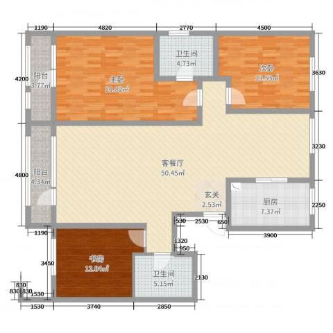 新华联雅园3室2厅2卫1厨154.00㎡户型图