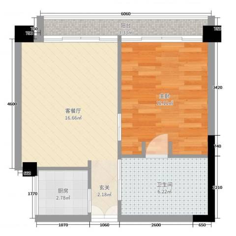 四海城1室2厅1卫1厨50.00㎡户型图