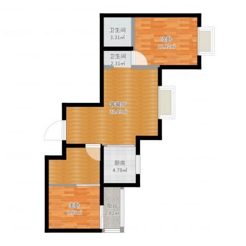 滨东花园二期2室2厅1卫1厨78.00㎡户型图