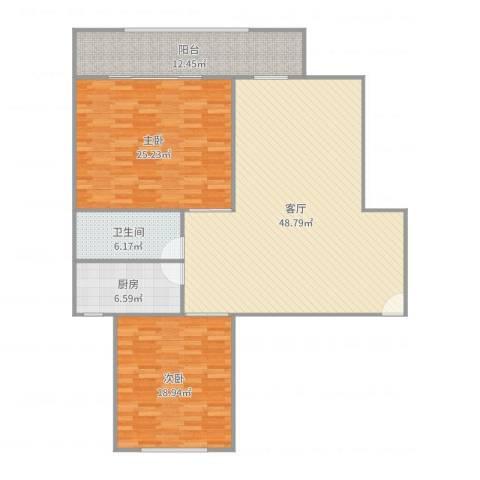 金地湾流域2室1厅1卫1厨148.00㎡户型图