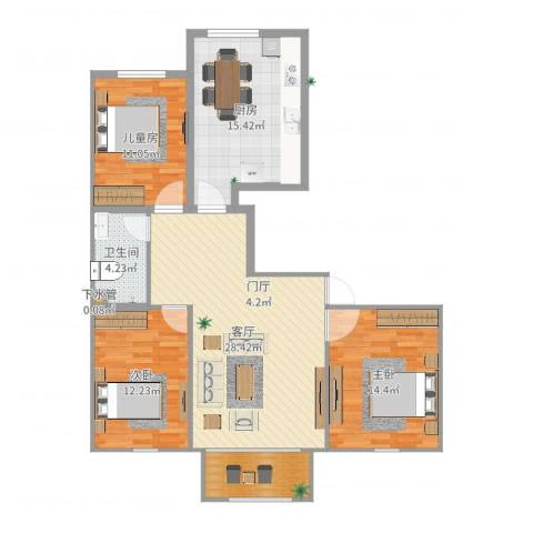 富力城3室1厅1卫1厨113.00㎡户型图