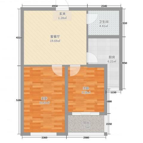 玫瑰镇2室2厅1卫1厨74.00㎡户型图
