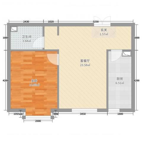 名购广场1室2厅1卫1厨69.00㎡户型图