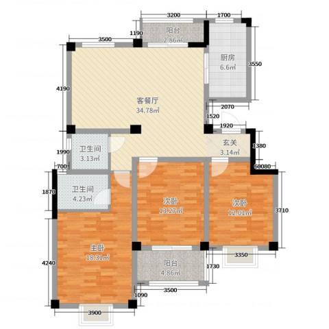 营创美域3室2厅2卫1厨125.00㎡户型图