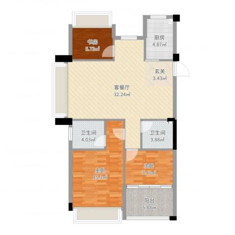 龙都・茗园3室2厅2卫1厨99.00㎡户型图