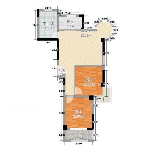 营创美域2室2厅1卫1厨92.00㎡户型图