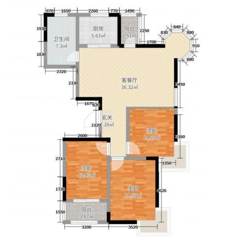 营创美域3室2厅1卫1厨117.00㎡户型图
