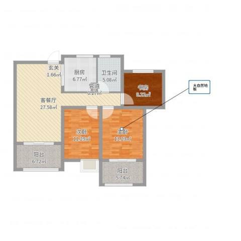 南山湖1号3室2厅1卫1厨106.00㎡户型图