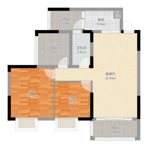 泰禾・江山美地2室2厅1卫1厨92.00㎡户型图