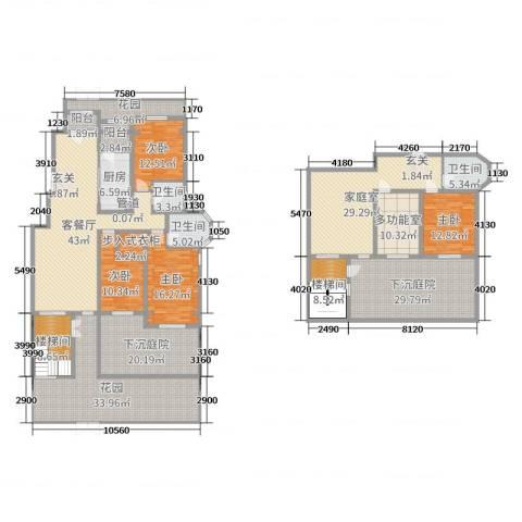 香邑溪谷4室2厅3卫1厨269.92㎡户型图