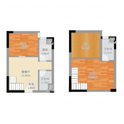 东岸公馆2室2厅2卫1厨72.00㎡户型图