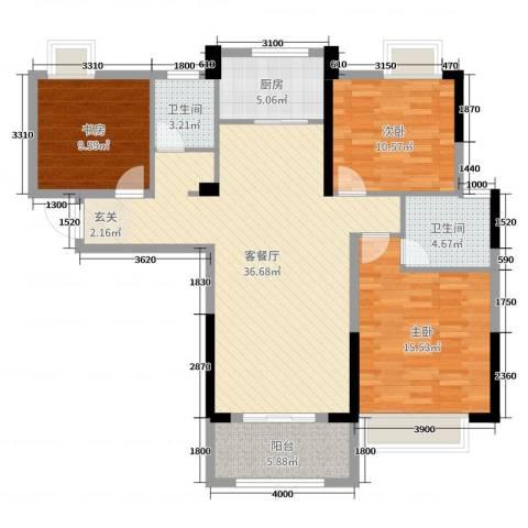 东方今典中央城3室2厅2卫1厨126.00㎡户型图
