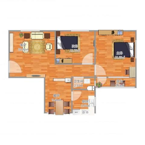 宝龙花园2室1厅1卫1厨105.00㎡户型图